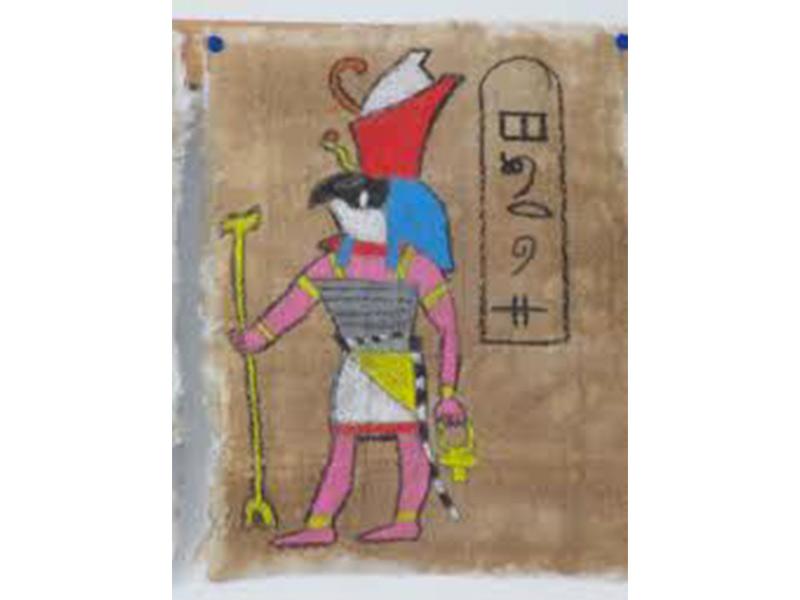 legambiente sernaglia papiro egizio